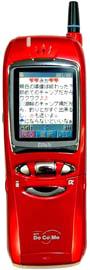 D503i