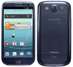 GALAXY S III[Android_4.1]
