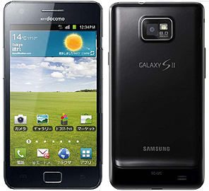 GALAXY S II[Android_4.0]
