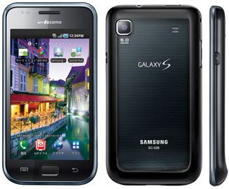 GALAXY S[Android_2.3]