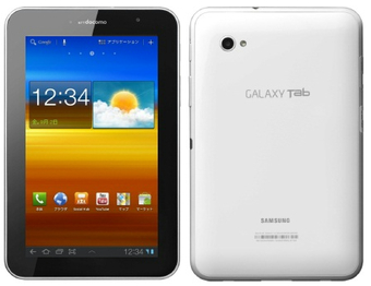 GALAXY Tab 7.0 Plus[Android_4.0]
