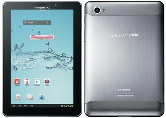 GALAXY Tab 7.7 Plus