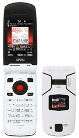 N902iX HIGH-SPEED