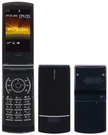 N905iBiz