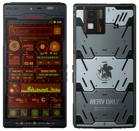 SH-06D NERV[Android_2.3]