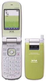 WX320K