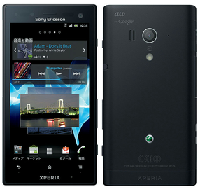 Xperia acro HD(IS12S)[Android_4.0]