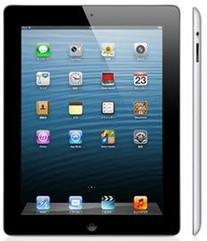 iPad(4th_SoftBank)