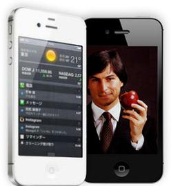 iPhone 4S(au)