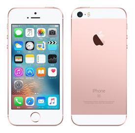 iPhone SE(au)