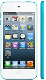 iPod touch(5th)