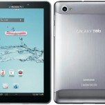 GALAXY Tab 7.7 Plus