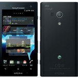 Xperia acro HD(IS12S)[Android_2.3]