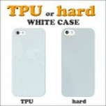 WX10K | ホワイト TPU ケース ホワイト ハード ケース【ケース カバー iphone5s iphone5c iphone5 SC-04E SO-04E SOL22 F-08E F-07E 202K WX10K L01 GL07S F-06E 206SH SHL22 SH-06E SH-07E F-02E L-05E SO-03D IS12S】